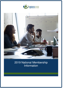 2019 National Membership Report cover
